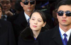 Biden Döneminden Bir İlk Kuzey Kore Füze Fırlattı Akıllara Kim'in Kız Kardeşinin Tehdidi Geldi
